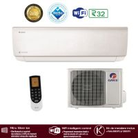 Aer conditionat Gree Bora A2 White GWH18AAD-K6DNA2B Inverter 18000 BTU R32. clasa energetica A++
